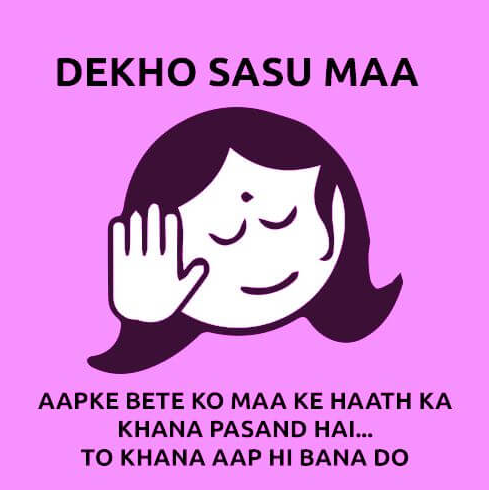Funny DP for WhatsApp